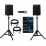 VL2 Audio Sound System Rental