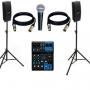 VL1 Audio Sound System Rental